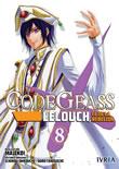 Code Geass: Lelouch, el de la Rebelión