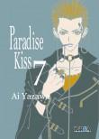 Paradise Kiss #7