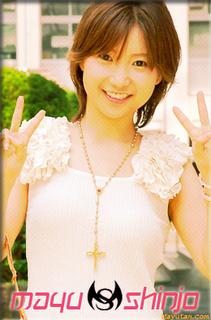 mayu-shinjo0