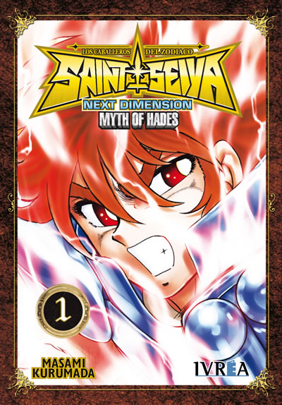 Saint Seiya: Next Dimension - Myth of Hades #1
