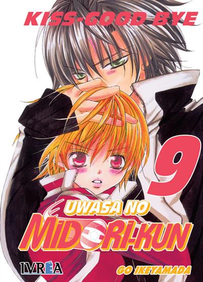 Uwasa no Midori-kun #9