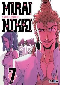 Mirai Nikki #7