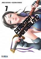 Deadman Wonderland #7