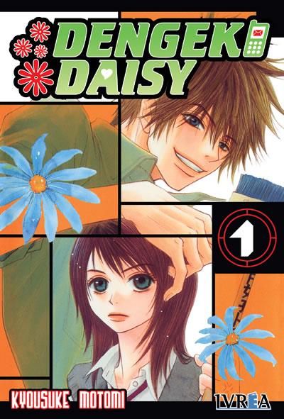 Dengeki Daisy #1