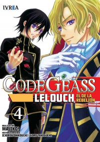 Code Geass: Lelouch #4