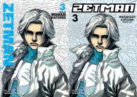Zetman #3