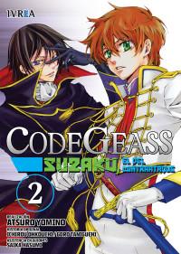 Code Geass: Suzaku #2