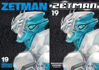 Zetman #19