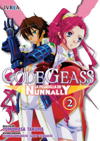 Code Geass: Nunnally #2