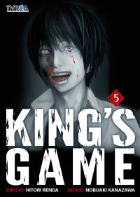 King's Game #5