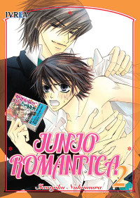 Junjo Romantica #2