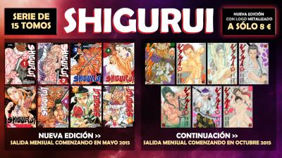 shigurui-2b
