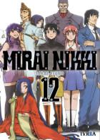 mirainikki12
