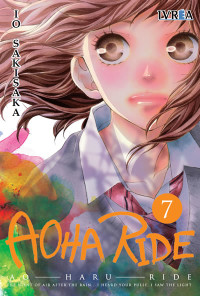 aoharuride_07