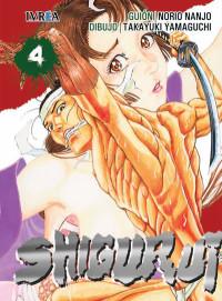 hs-shigurui_04