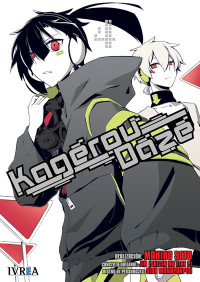kageroudaze04