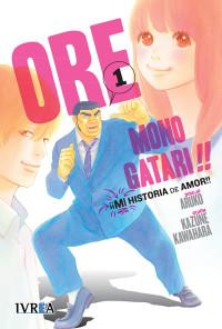 oremonogatari01