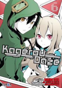 kageroudaze06