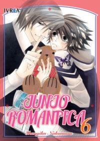 junjoromantica06