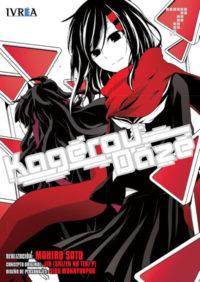 kageroudaze07